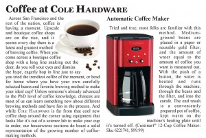 coffee_article