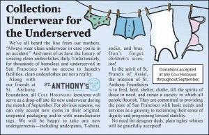 underwear_article