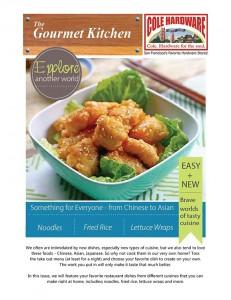 gourmet_20131102