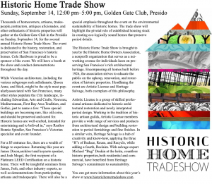 historic_house_tradeshow_article