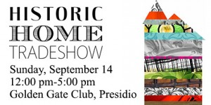 historic_house_tradeshow_featured